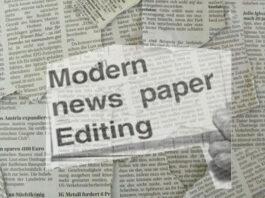 प्रिंट मीडिया के साफ्टवेयर्स सीखें