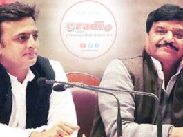 Akhilesh Yadav vs Shivpal Yadav