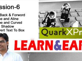 Quark Express Tutorial in Hindi Lession 6: दोस्तों इस वीडियो में आप देखेंगे कि हम कैसे क्वार्क एक्सप्रेस के माध्यम से कैसे पेजीनेशन को बहुत ही आसान तरीके से कर सकते हैं-