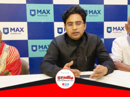 Orthopedics and Joint Replacement in Meerut Max Hospital