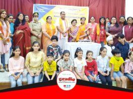The Growing People ने स्थापना दिवस पर महिलाओं को दिए 'सिंबल ऑफ वूमेन इंपायरमेंट अवार्ड'
